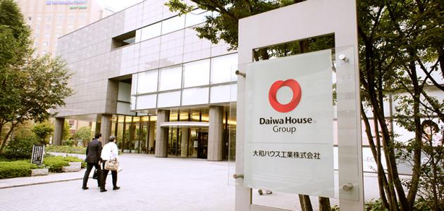 大和ハウス 東京本社ビル