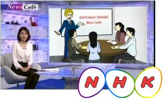フィリピン留学 NHK BS1『ワールドWaveトゥナイト』